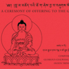 Ceremony of Offering to the Gurus, Composed by the Glorious Karmapa Ogyen Trinley Dorje