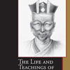 The First Karmapa: The Life and Teachings of Dusum Khyenpa